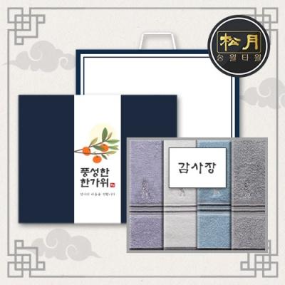 송월 추석선물세트 로베르타 트윈 세면타월 4매세트