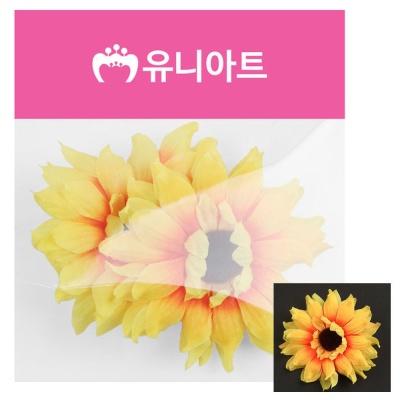 (조화꽃)2000해바라기(대)