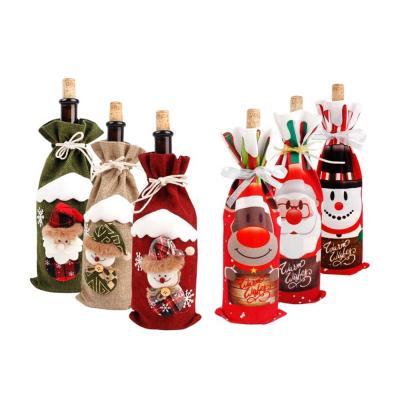 와인병커버/크리스마스용품/선물포장/와인커버/술