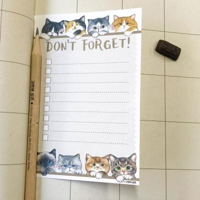 고양이삼촌 투두리스트 - Don't forget !