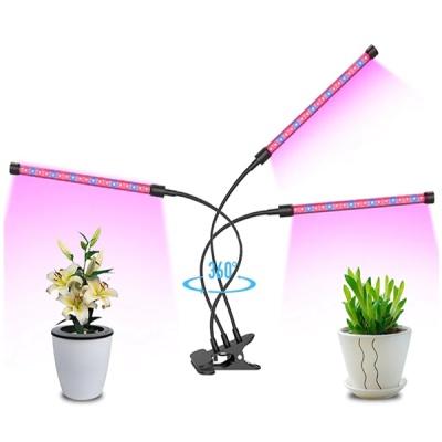 쑥쑥이 식물성장 LED등