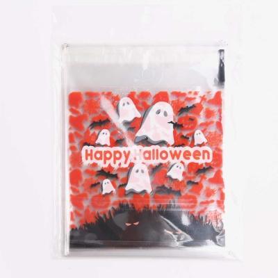 할로윈 사탕 포장지 (30개입) 해피할로윈