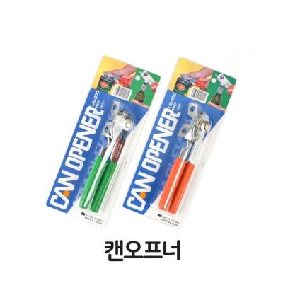 캔오프너 따개 통조림 깡통 멀티 업소용