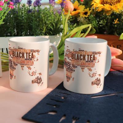 tk185-디자인머그컵2p-커피지도컵