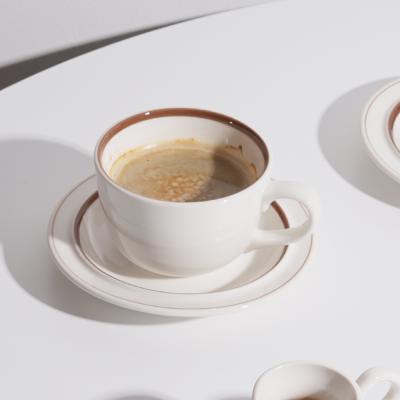 정품 시라쿠스 메이플 라인 커피잔세트 2컬러