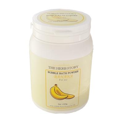 더허브스토리 바나나 버블바스 파우더(대용량)