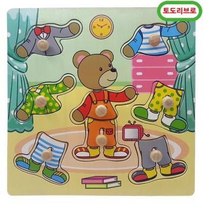 토도리브로 원목 곰돌이 옷갈이입기 꼭지퍼즐