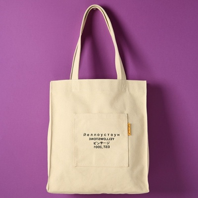 [옐로우스톤] 숄더백 PREMIUM CANVAS BAG -YS2028IR /IVORY