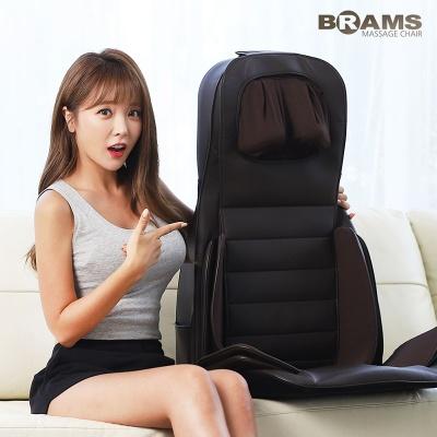 [브람스] 등/허리 마사지기, 갯백프로 BM-8500