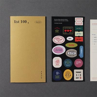 시그니쳐 100 플래너 (버킷리스트)