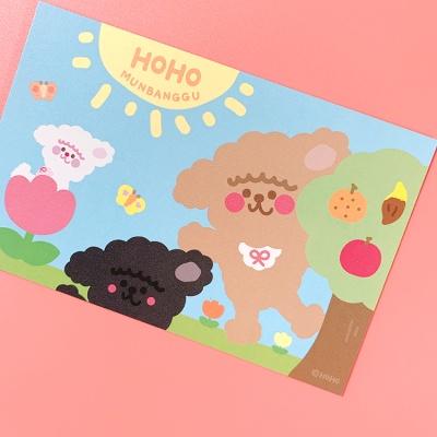 [호호문방구] 뿌 숲속 카드엽서(양면)