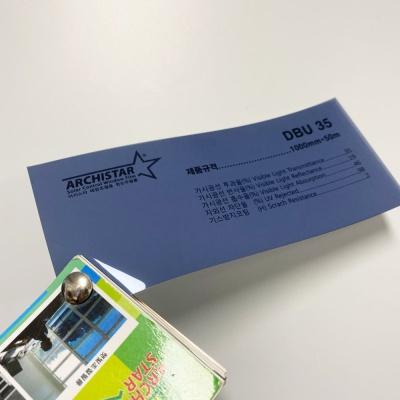 아키스타 쏠라필름 DBU35 블루 1000mm x 1M