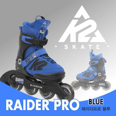 (K2)2017신상품 레이더프로(RAIDER PRO)+사은품