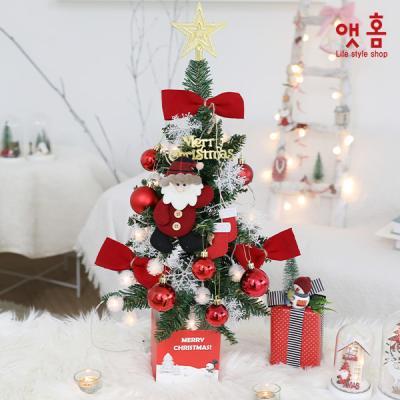 앳홈 체크 포인트 크리스마스 미니트리 / 60cm
