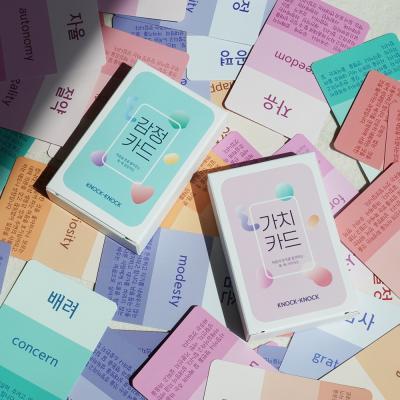 감정카드 가치 공감 대화 카드 세트 2종 KNOCK-KNOCK