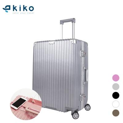 [KIKO] 100%PC/USB충전 2019 스마트 캐리어