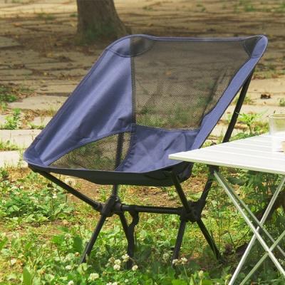 휴대용 접이식 릴렉스체어 캠핑의자