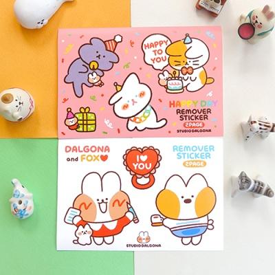메이드인 선샤인 2page 해피데이+달고나와여우 스티커