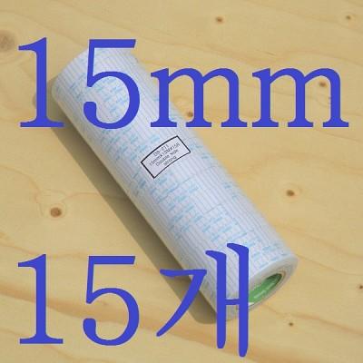 1팩 15개로 저렴하게-15mmx10M 스칼라 부직포 Strong 양면 테이프 HA464-3