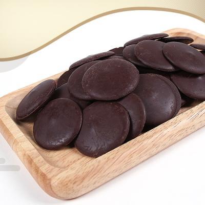 웨이스_다크커버춰70%초콜릿100g