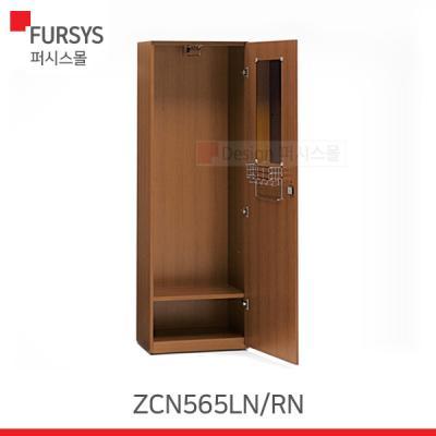 퍼시스 티에라 옷장 (ZCN565LN/RN)