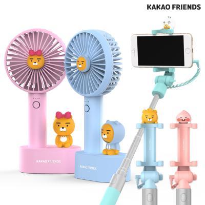 카카오프렌즈 썸머 블로우 피규어 핸디 선풍기 + 유선 셀카봉