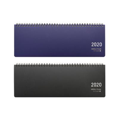 5000 위클리 상철스프링 스케줄러 (2020)