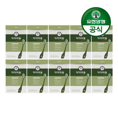 [유한양행]닥터버들 이중미세모 칫솔 6입 10개
