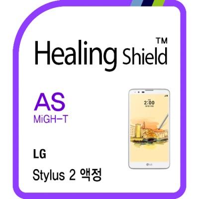 LG 스타일러스2 충격흡수(방탄)보호필름 2매