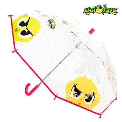 금비 얼굴 50 투명 우산