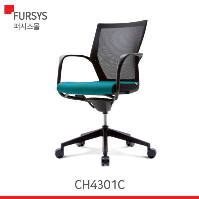 (CHN4301C) 퍼시스 의자/학생용의자(틸트형)