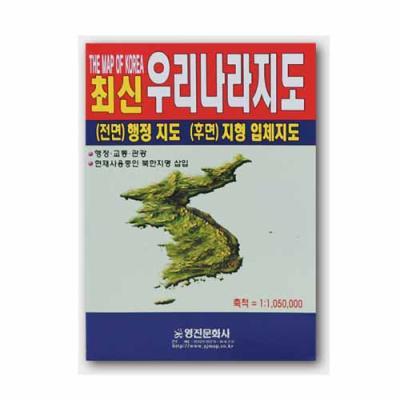최신우리나라지도 (개)207788