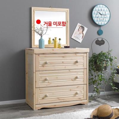 갤러리 800-3단 서랍장