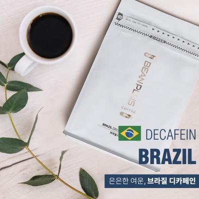 [빈플러스] 신선한 로스팅 원두 디카페인 브라질 200g