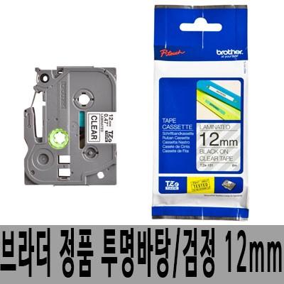 브라더 라벨테이프 TZe-131 12㎜  투명바탕검정글씨