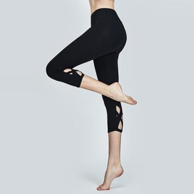 [메디테이션]PC2058 블랙 여성 요가복 운동복 레깅스