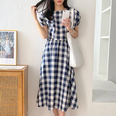 [Set] Check Crop Blouse +  Full Long Skirt