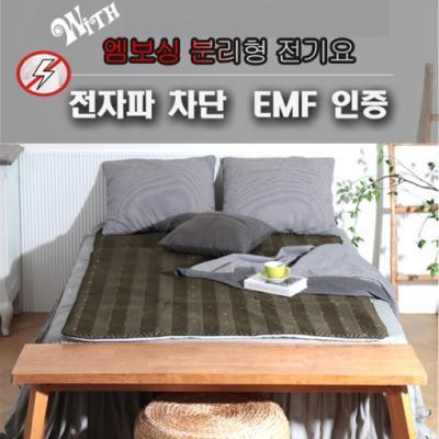 위드 EMF인증 엠보싱 커버분리형 다목적 전기요 더블
