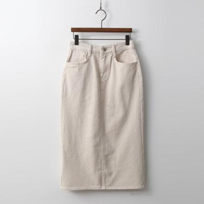Cream Denim Long Skirt