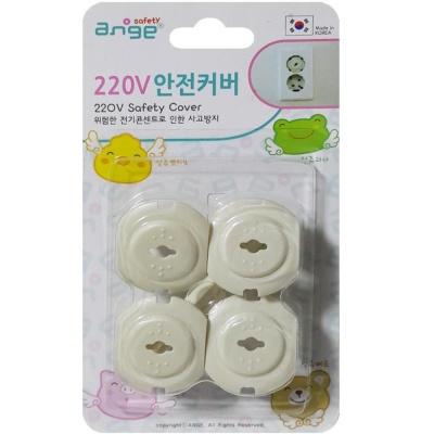 가정용 콘센트 안전 커버 플러그 덮개 보호 유아용품