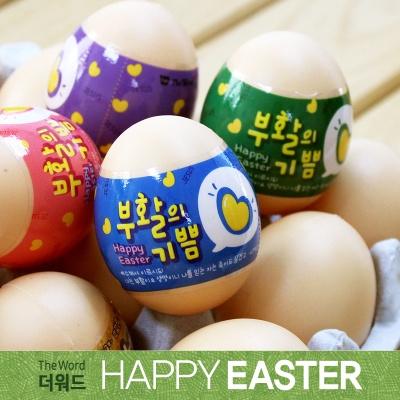 부활절 달걀 수축필름 (24매)_부활기쁨