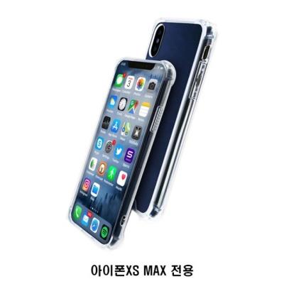 아이폰XS MAX AMOR 젤하드 방탄 범퍼 케이스