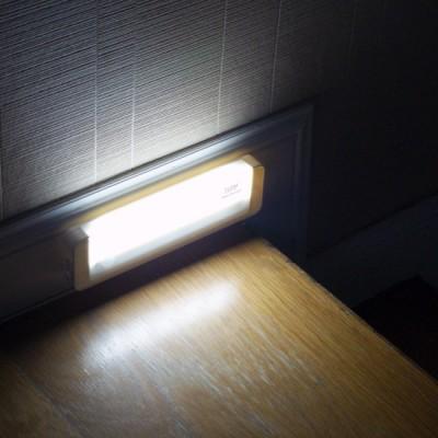 플램 센라이트 Magnetic Block 동작감지 무선 LED센서등(FSL-104)