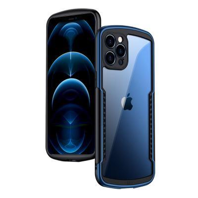 뮤즈캔 아이폰12 PRO MAX 라운딩 범퍼 보호 케이스