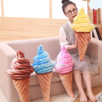 정품 대형 리얼 아이스크림 모찌 봉제인형 65cm