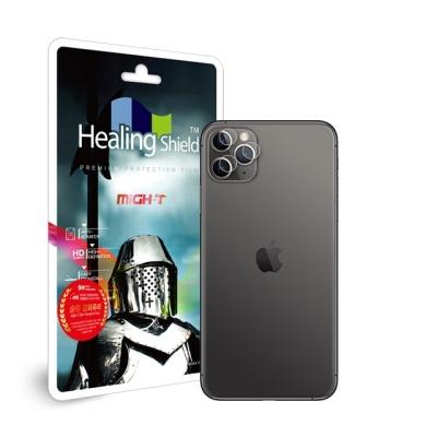 아이폰11 프로맥스 카메라렌즈 강화유리3구+테두리2매
