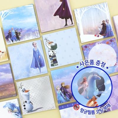 디즈니 겨울왕국 2_떡메모지 3종세트