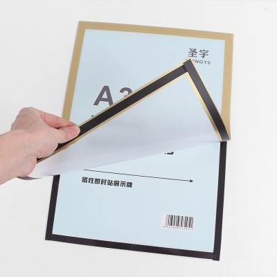 A3 초간단 자석프레임 광고 알림판/ 알림 게시판