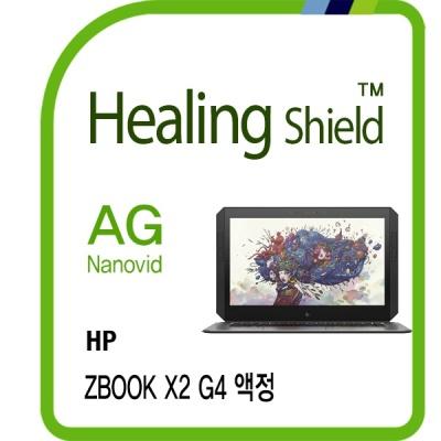 HP ZBOOK X2 G4 저반사 액정보호필름 1매(HS1768237)