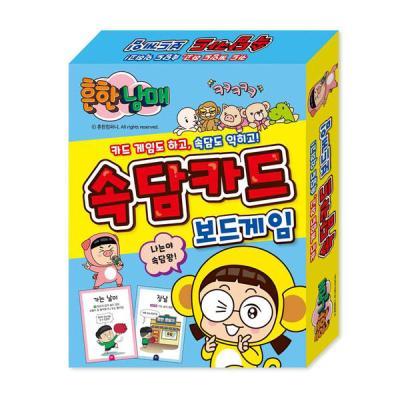 흔한남매 속담카드 보드게임 / 5세이상, 2-4인